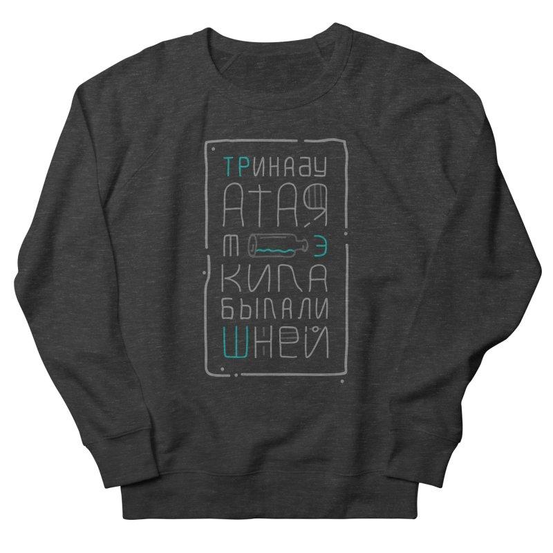 Hangover Men's Sweatshirt by alekksall's Artist Shop
