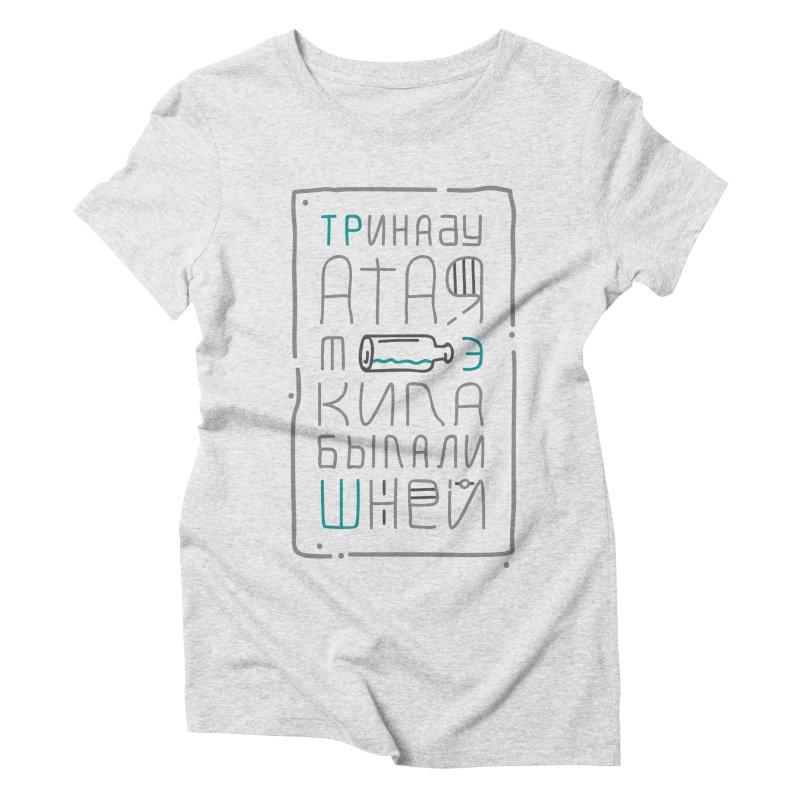 Hangover Women's Triblend T-Shirt by alekksall's Artist Shop