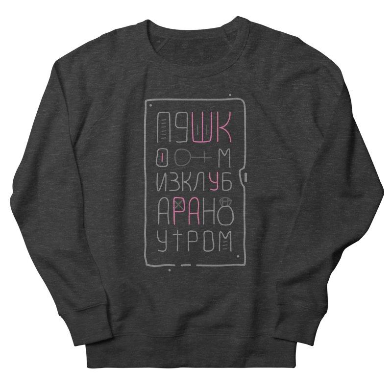 Party girl Men's Sweatshirt by alekksall's Artist Shop