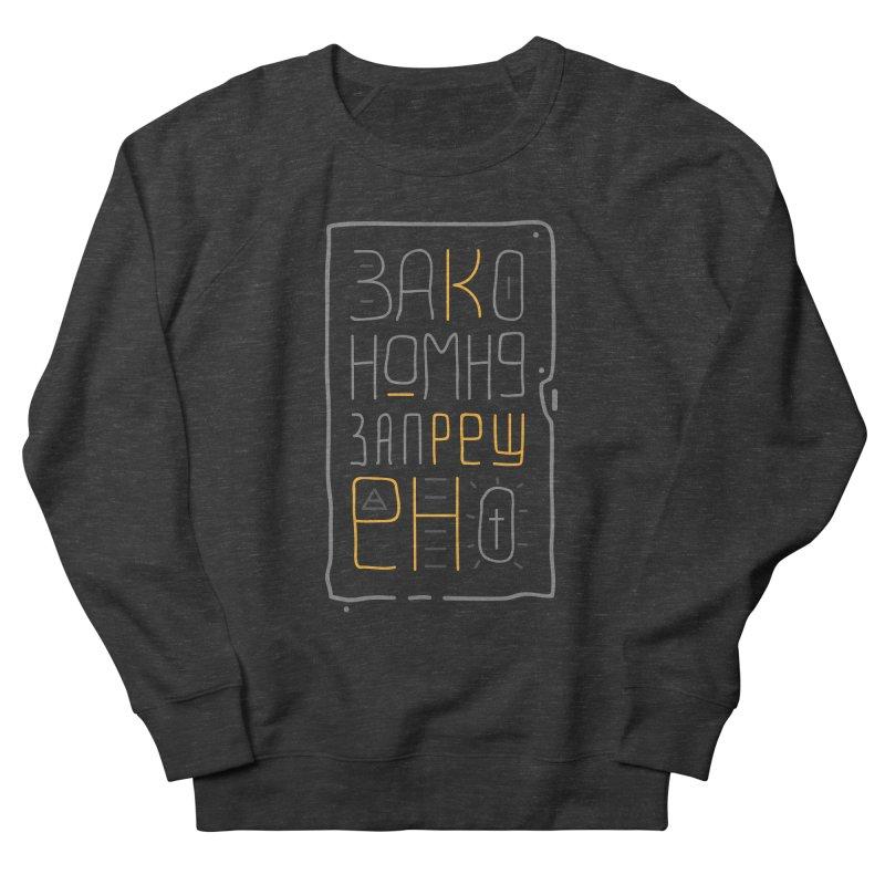 I am christian Women's Sweatshirt by alekksall's Artist Shop