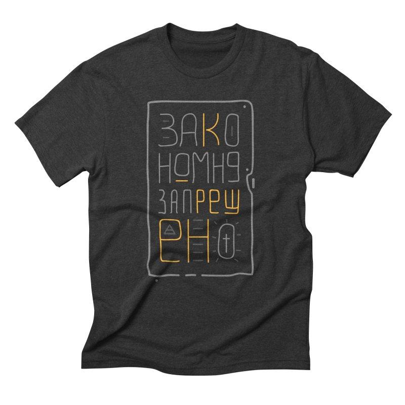 I am christian Men's Triblend T-Shirt by alekksall's Artist Shop