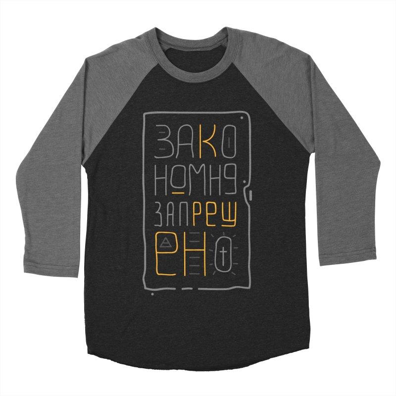 I am christian Men's Baseball Triblend T-Shirt by alekksall's Artist Shop