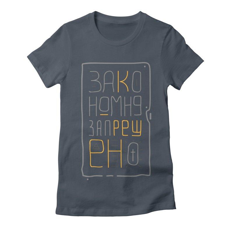 I am christian Women's Fitted T-Shirt by alekksall's Artist Shop