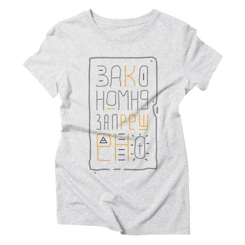 I am christian Women's Triblend T-Shirt by alekksall's Artist Shop