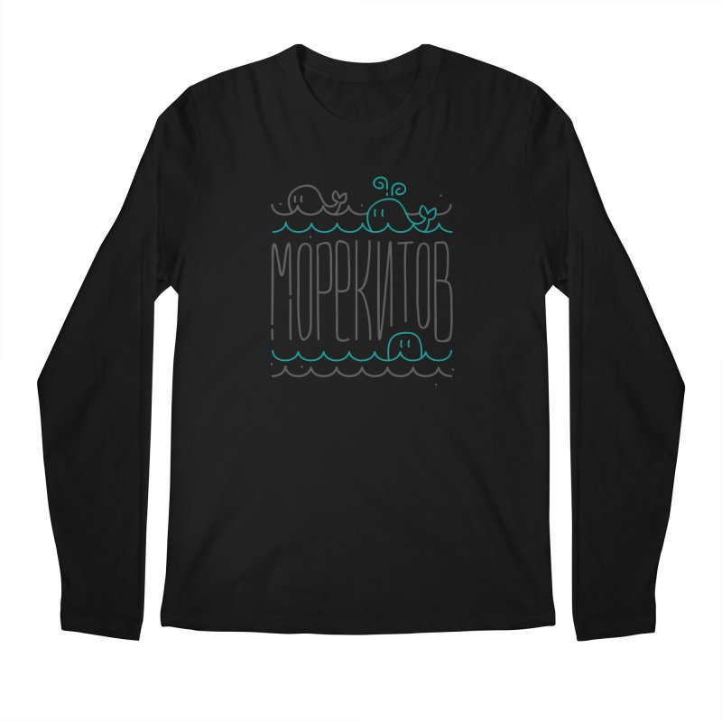 Whale sea pt2 Men's Longsleeve T-Shirt by alekksall's Artist Shop