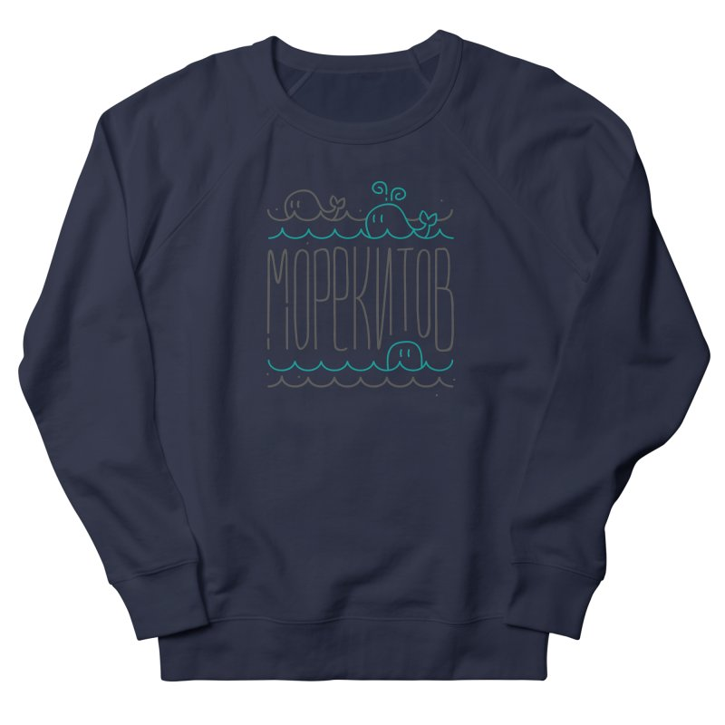 Whale sea pt2 Women's Sweatshirt by alekksall's Artist Shop