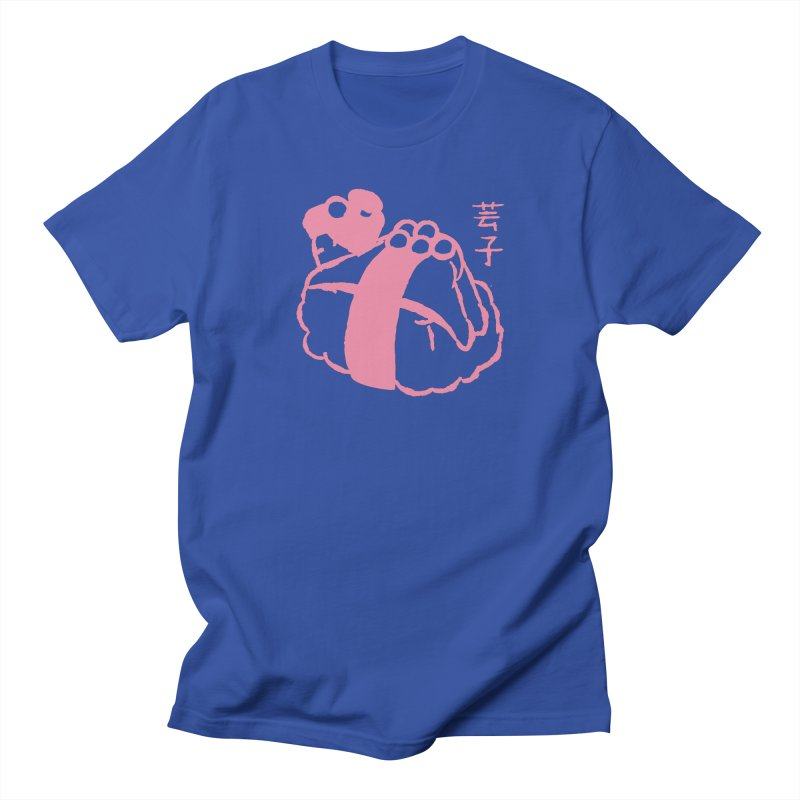 Geiko Sushi Men's T-Shirt by Flying Mouse365