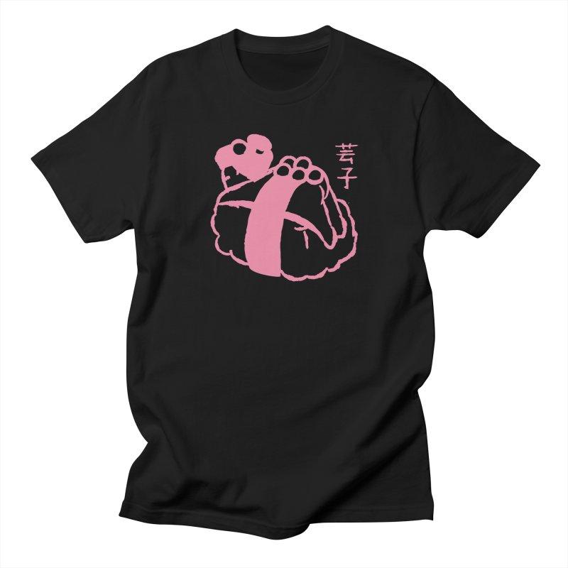Geiko Sushi Men's Regular T-Shirt by Flying Mouse365