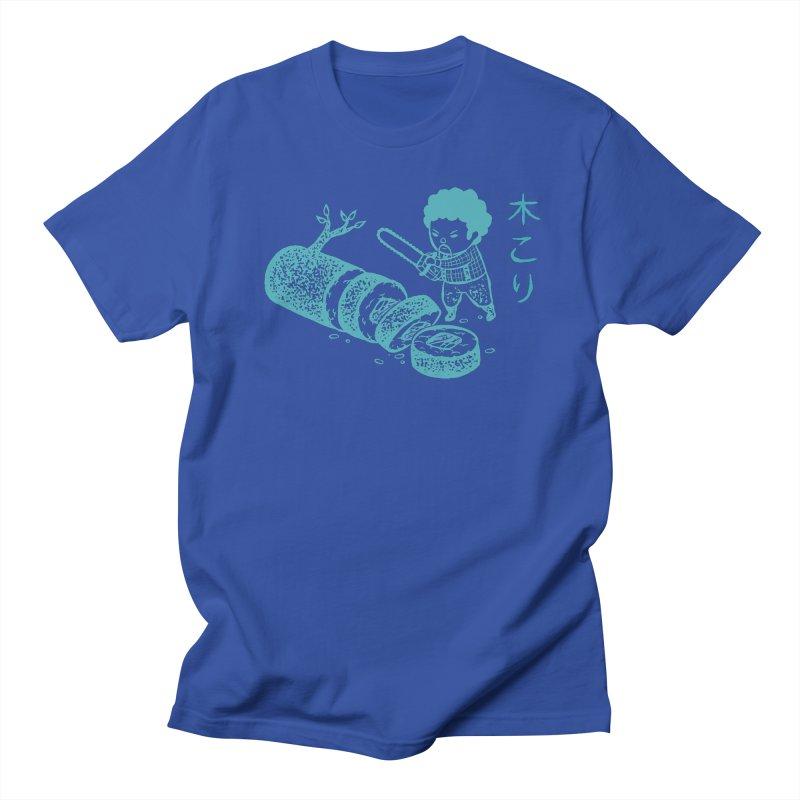 OH MY GOR - Lumberjack Maki Men's T-Shirt by Flying Mouse365