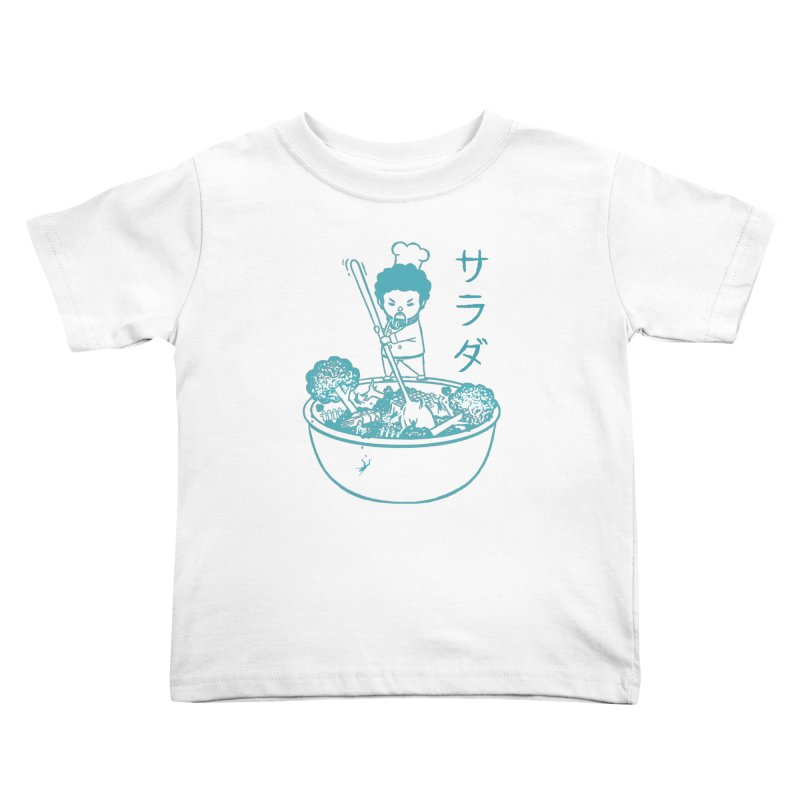 OH MY GOR - Garden Salad Kids Toddler T-Shirt by Flying Mouse365