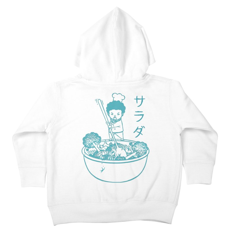 OH MY GOR - Garden Salad Kids Toddler Zip-Up Hoody by Flying Mouse365