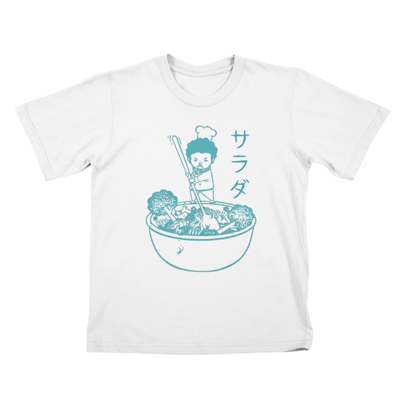 OH MY GOR - Garden Salad Kids T-Shirt by Flying Mouse365