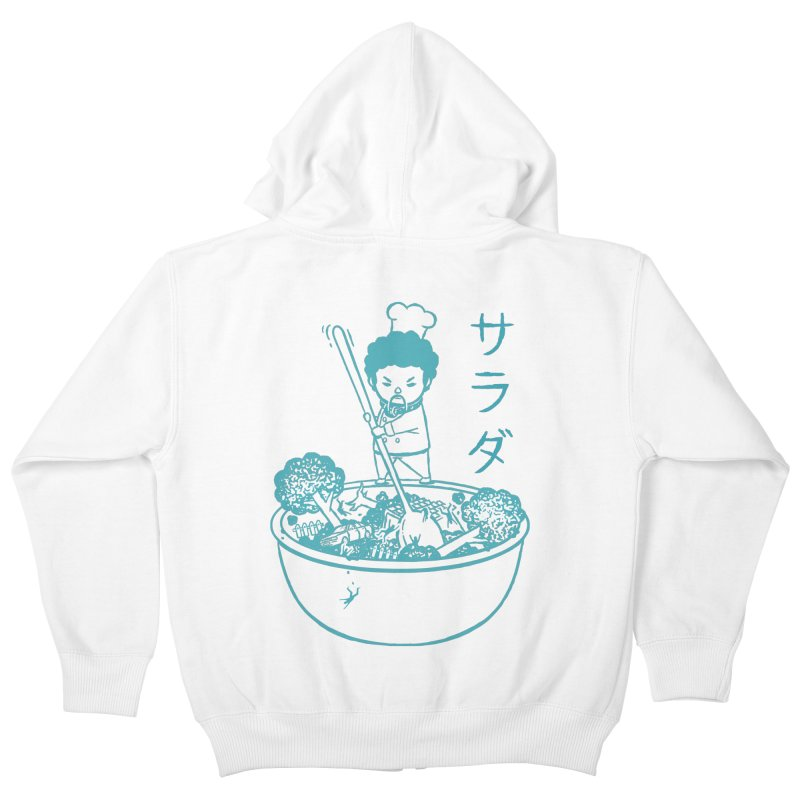 OH MY GOR - Garden Salad Kids Zip-Up Hoody by Flying Mouse365