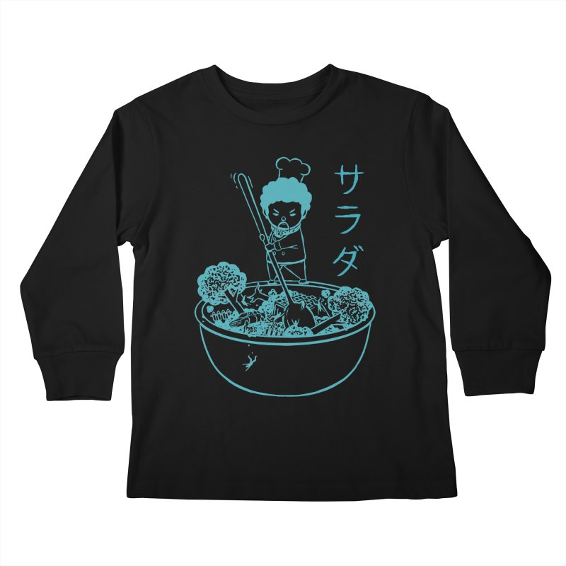 OH MY GOR - Garden Salad Kids Longsleeve T-Shirt by Flying Mouse365
