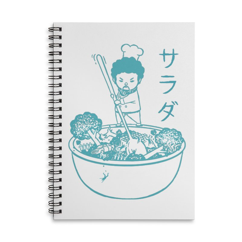 OH MY GOR - Garden Salad Accessories Lined Spiral Notebook by Flying Mouse365
