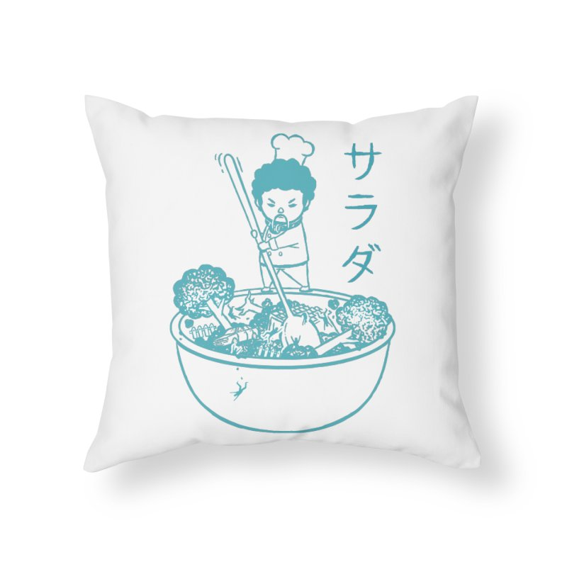 OH MY GOR - Garden Salad Home Throw Pillow by Flying Mouse365
