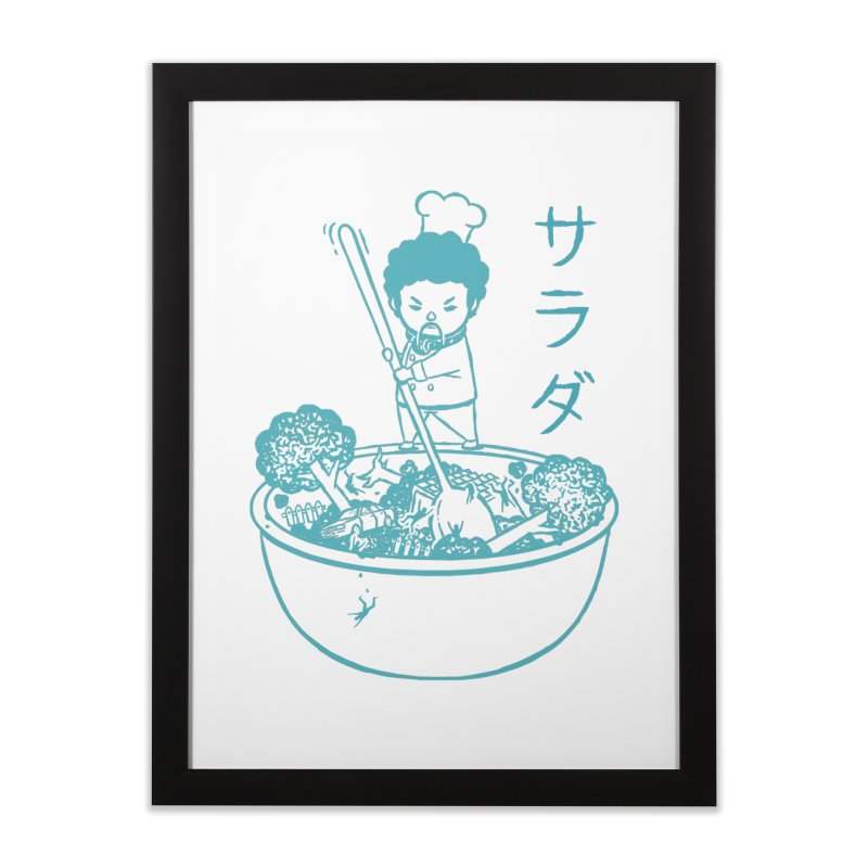 OH MY GOR - Garden Salad Home Framed Fine Art Print by Flying Mouse365