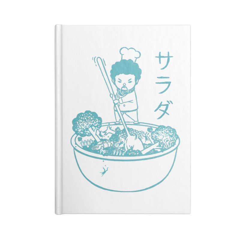 OH MY GOR - Garden Salad Accessories Lined Journal Notebook by Flying Mouse365