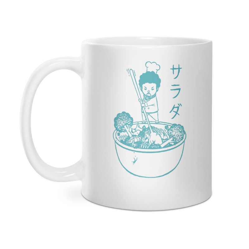 OH MY GOR - Garden Salad Accessories Mug by Flying Mouse365