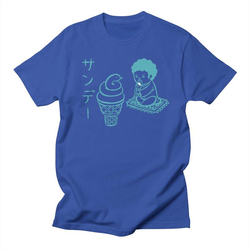 Sundae Dancing Men's T-Shirt by Flying Mouse365