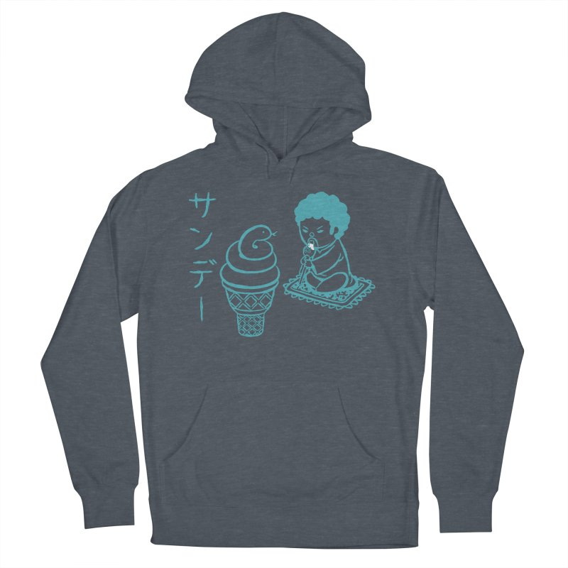 Sundae Dancing Men's Pullover Hoody by Flying Mouse365