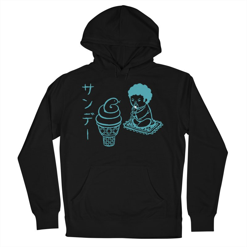 Sundae Dancing Men's French Terry Pullover Hoody by Flying Mouse365