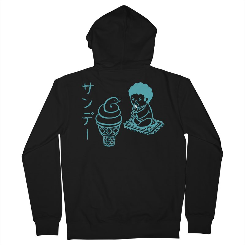 Sundae Dancing Men's French Terry Zip-Up Hoody by Flying Mouse365