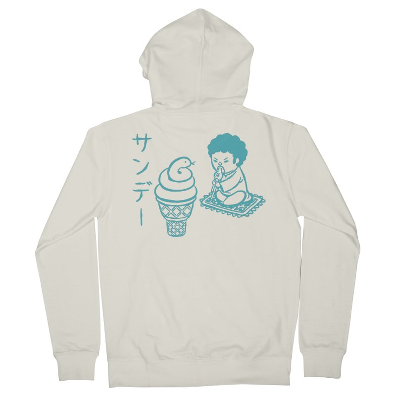 Sundae Dancing Men's Zip-Up Hoody by Flying Mouse365
