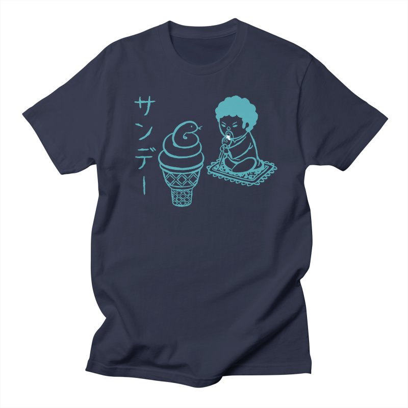 Sundae Dancing Men's Regular T-Shirt by Flying Mouse365