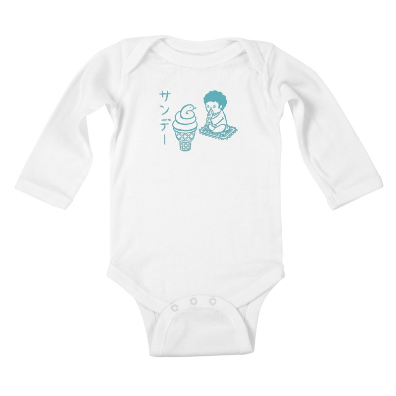 Sundae Dancing Kids Baby Longsleeve Bodysuit by Flying Mouse365
