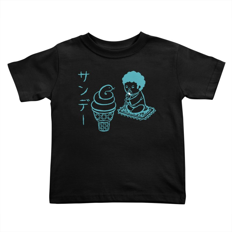 Sundae Dancing Kids Toddler T-Shirt by Flying Mouse365