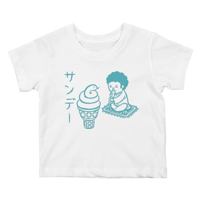 Sundae Dancing Kids Baby T-Shirt by Flying Mouse365