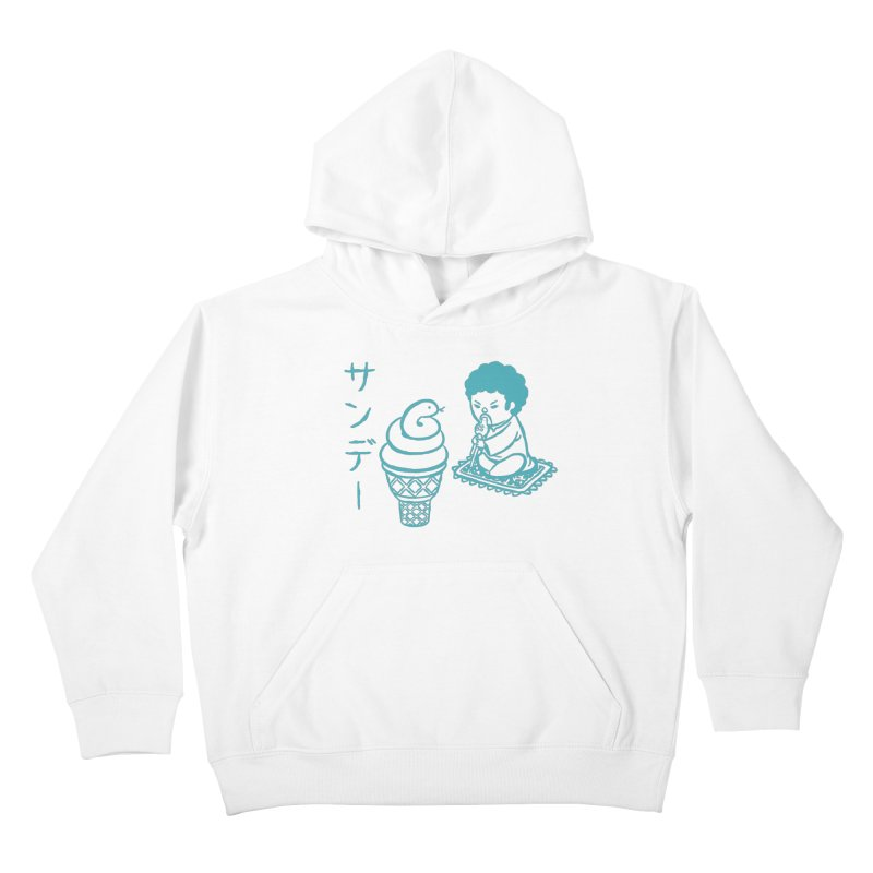 Sundae Dancing Kids Pullover Hoody by Flying Mouse365