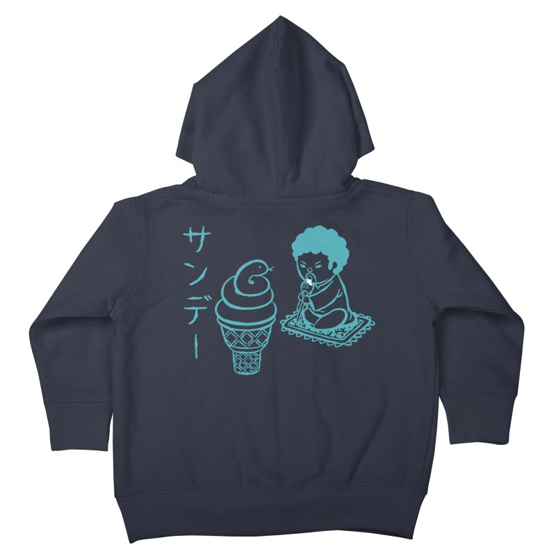 Sundae Dancing Kids Toddler Zip-Up Hoody by Flying Mouse365