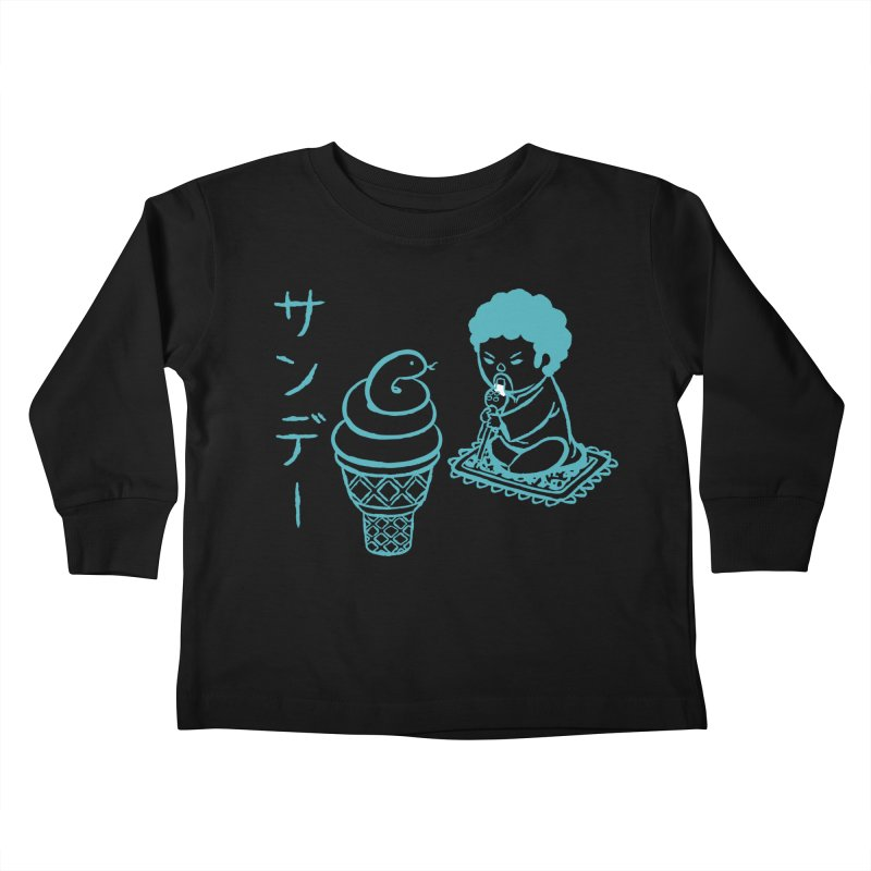Sundae Dancing Kids Toddler Longsleeve T-Shirt by Flying Mouse365