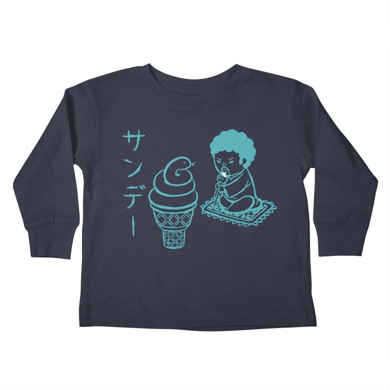 Sundae Dancing Kids Toddler Longsleeve T-Shirt by Flying Mouse365