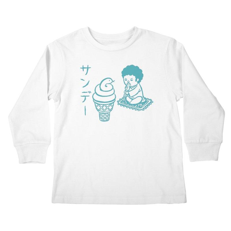 Sundae Dancing Kids Longsleeve T-Shirt by Flying Mouse365