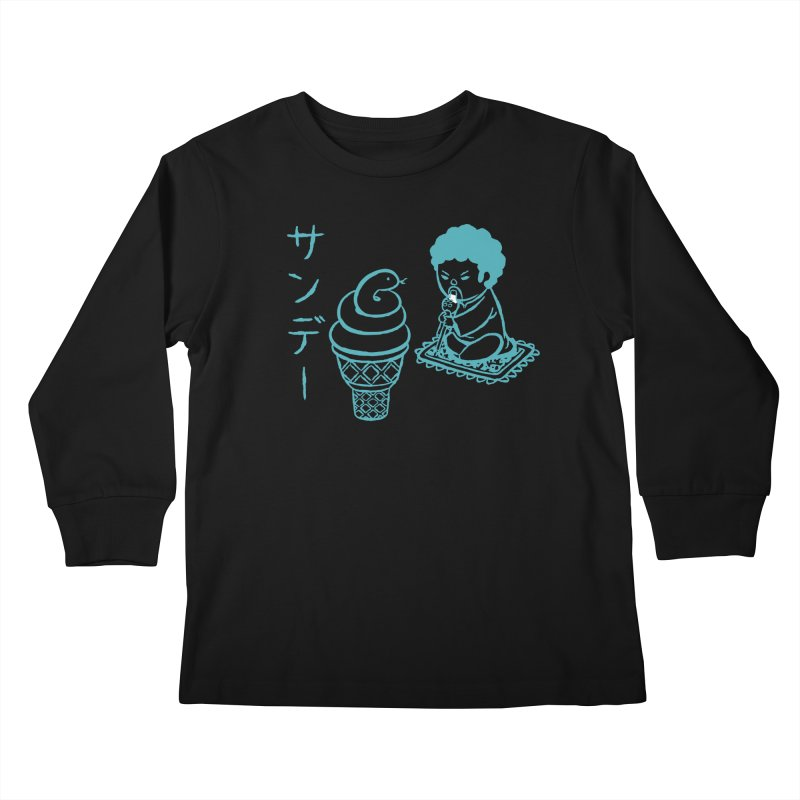 Sundae Dancing Kids Longsleeve T-Shirt by Flying Mouse365