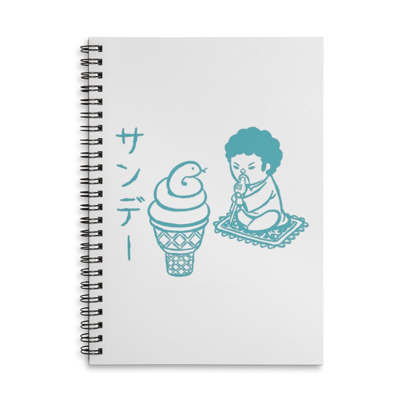 Sundae Dancing Accessories Lined Spiral Notebook by Flying Mouse365
