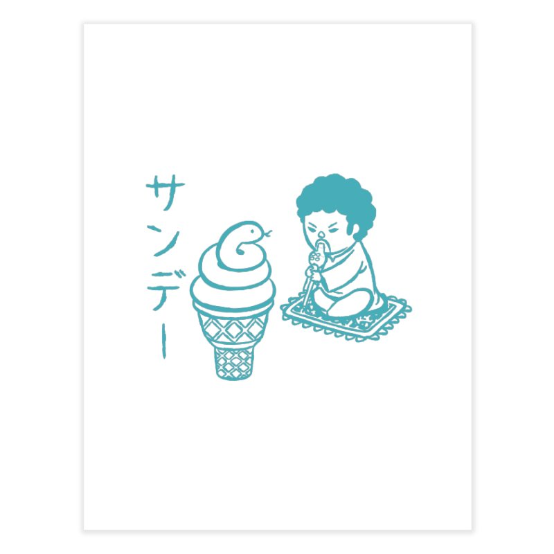 Sundae Dancing Home Fine Art Print by Flying Mouse365