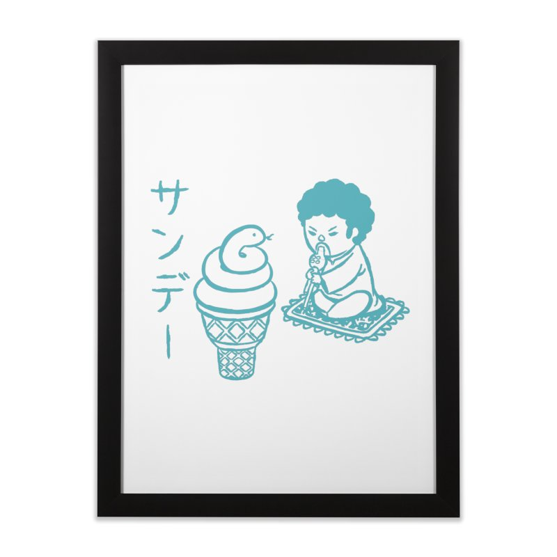 Sundae Dancing Home Framed Fine Art Print by Flying Mouse365