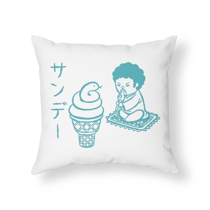 Sundae Dancing Home Throw Pillow by Flying Mouse365