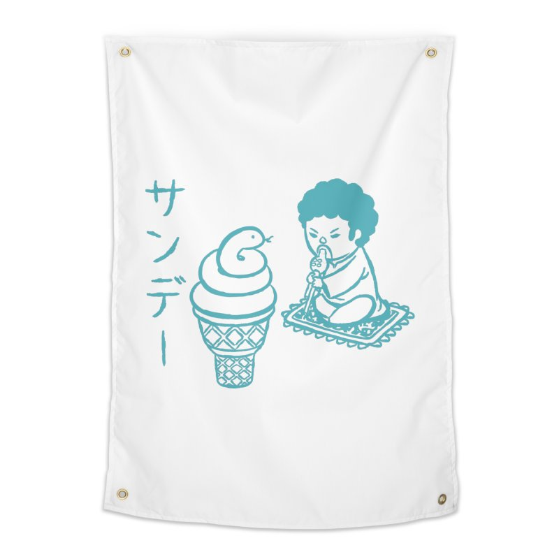 Sundae Dancing Home Tapestry by Flying Mouse365