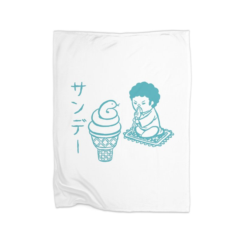 Sundae Dancing Home Fleece Blanket Blanket by Flying Mouse365