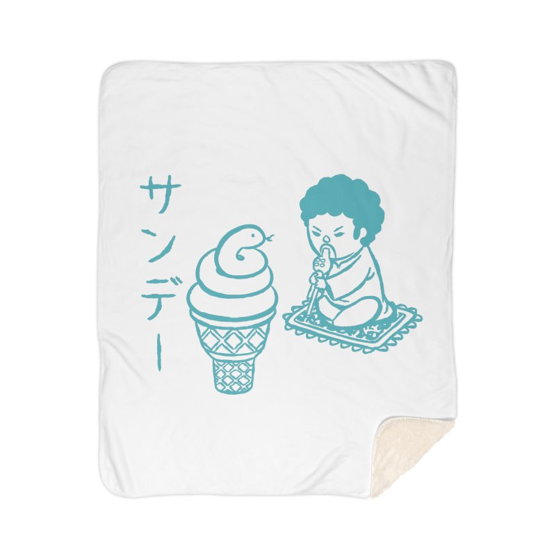 Sundae Dancing Home Sherpa Blanket Blanket by Flying Mouse365