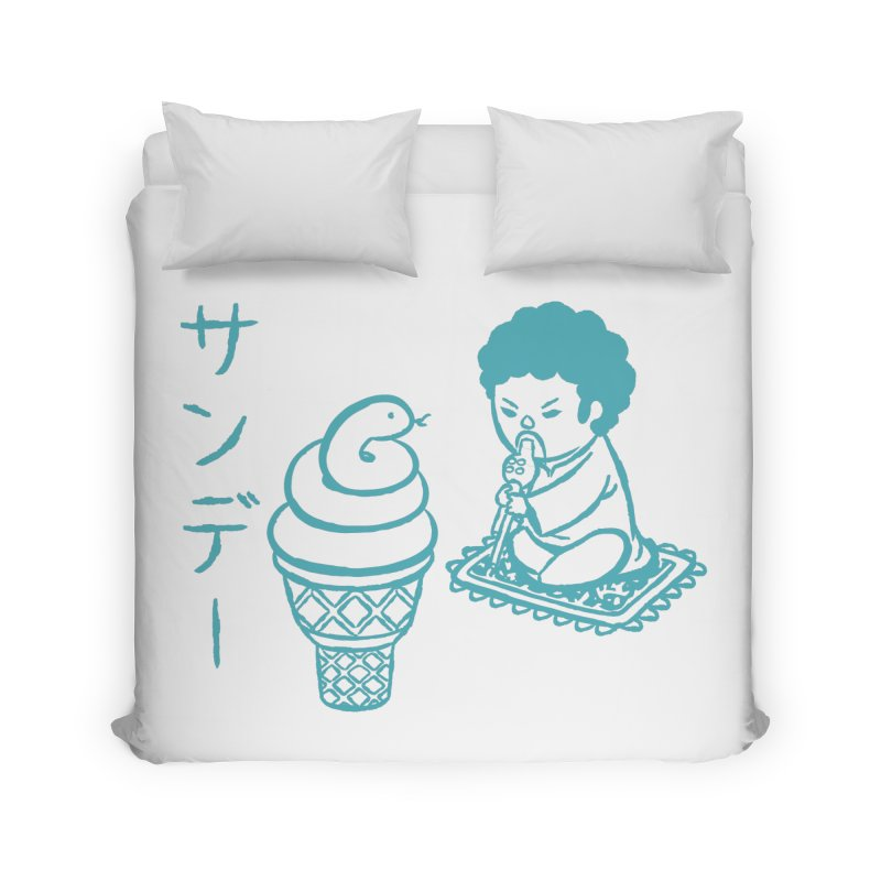 Sundae Dancing Home Duvet by Flying Mouse365
