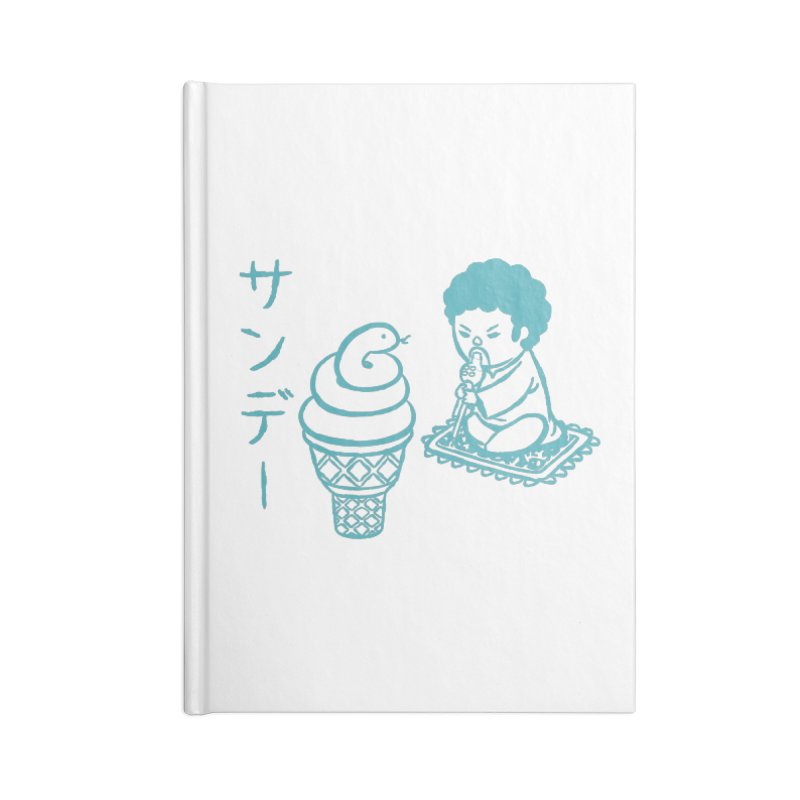 Sundae Dancing Accessories Lined Journal Notebook by Flying Mouse365