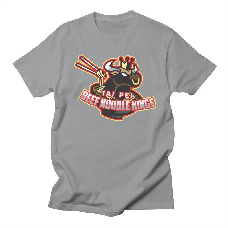 TAI PEI NOODLE KINGS Men's T-Shirt by foodfight's Artist Shop