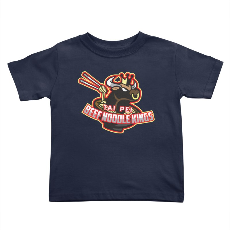 TAI PEI NOODLE KINGS Kids Toddler T-Shirt by foodfight's Artist Shop