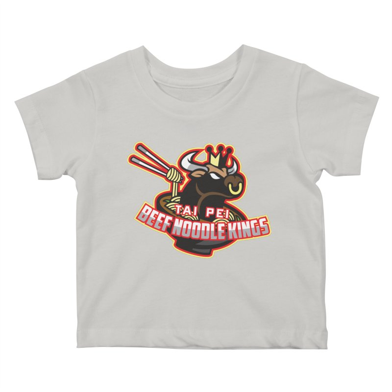TAI PEI NOODLE KINGS Kids Baby T-Shirt by foodfight's Artist Shop